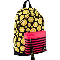 Яркий городской рюкзак для девушки Kite City K20-910M-4