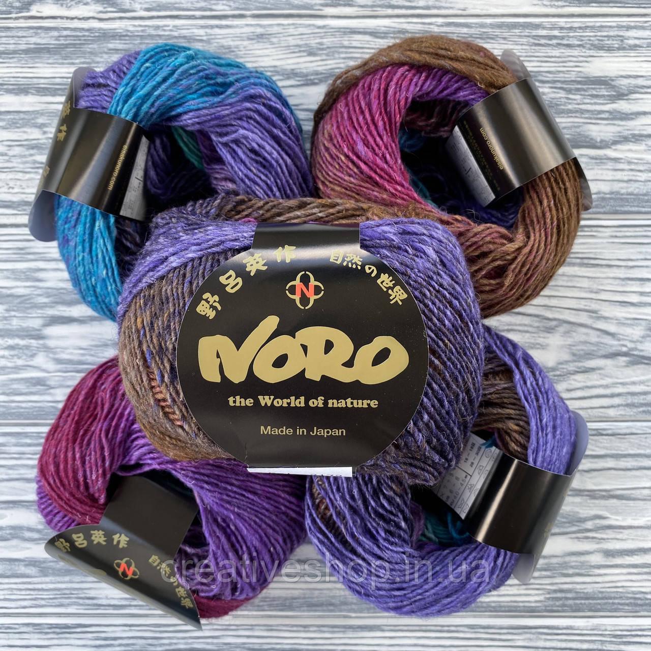 """Пряжа """"Noro Silk Garden Lite"""" №2172"""