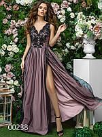 Выпускное длинное платье с разрезом на юбке и вырезом на спине, 00238 (Фиолетовый), Размер 46 (L)