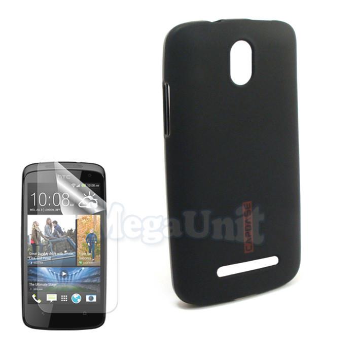 Capdase Силиконовый чехол (+пленка) для HTC Desire 500