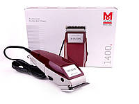 Машинка для стрижки Moser 1400 Burgundy 1400-0278, фото 1