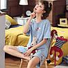 Стильна піжама для дому та сну
