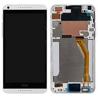 Дисплейный модуль (дисплей + сенсор) для HTC Desire 816, с передней панелью, белый, оригинал
