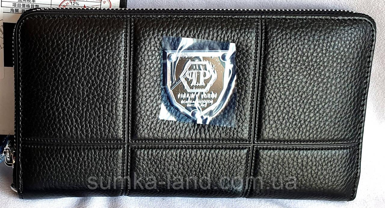 Мужской клатч, портмоне Philip Plein из натуральной кожи на молнии и с ремешком на руку 21*12 см
