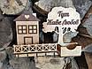 """Ключница деревянная """"Тут живе любов"""" светлая, фото 2"""