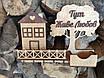 """Ключница деревянная """"Тут живе любов"""" светлая, фото 8"""