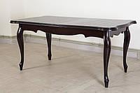 Стол Royal 1600(+400)*900 (Рояль)венге шоколад и темный орех