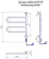 Полотенцесушитель электрический MARIO Тристар -I 600x445 TR поворотный, фото 2