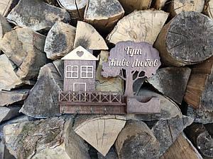 """Ключница деревянная """"Тут живе любов"""" тёмная"""