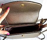 Женский молодежный бронзовый клатч Gucci на плечо 23*18 см, фото 3