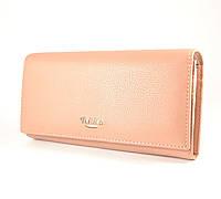 Кошелек женский Tailian T8806-075 pink