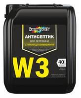 Антисептик трудновымываемый Kompozit W3 1л