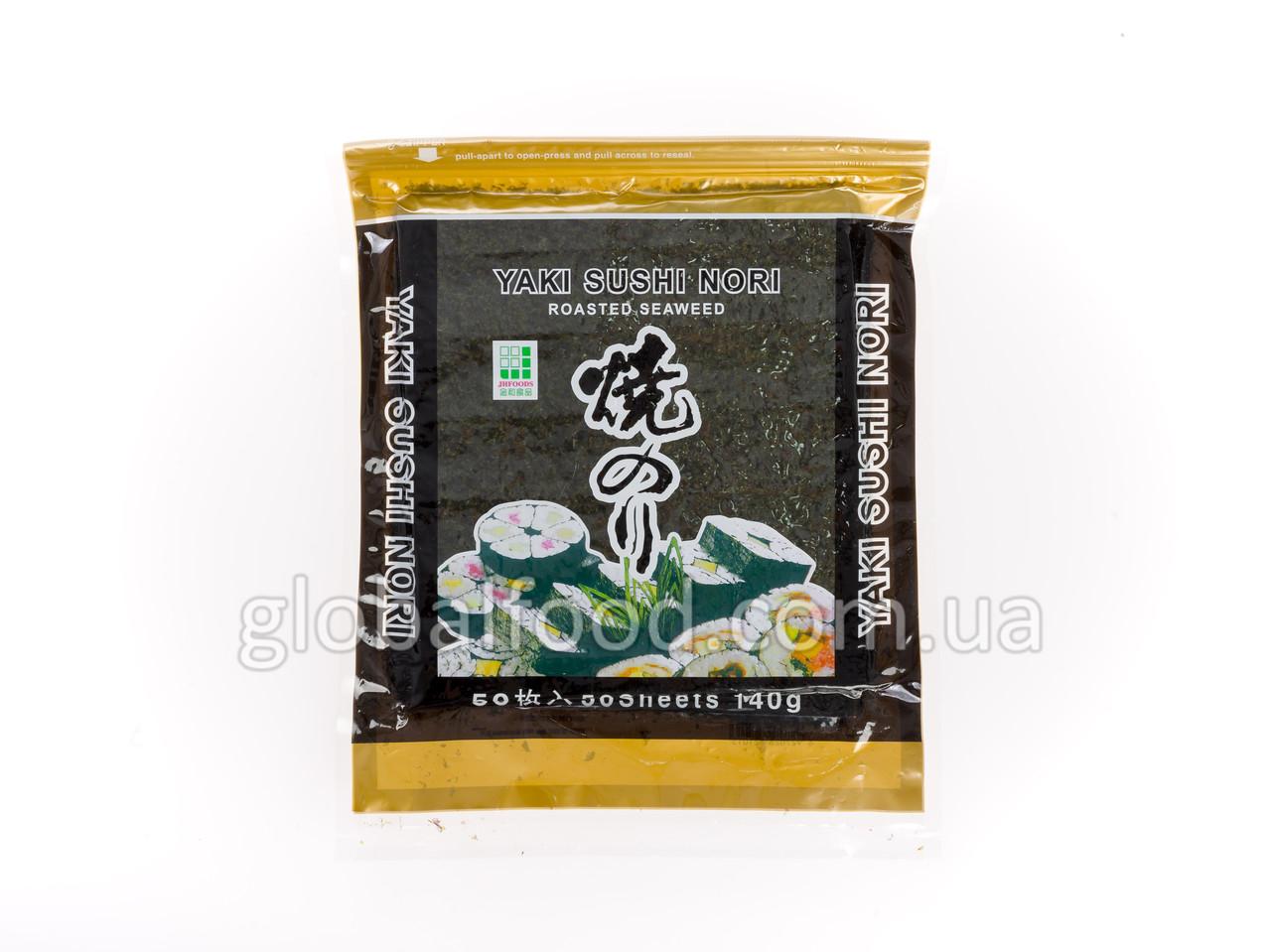 Водоросли Нори Yaki Sushi Nori Gold (50 листов)