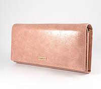 Кошелек женский Tailian T88200-217 pink