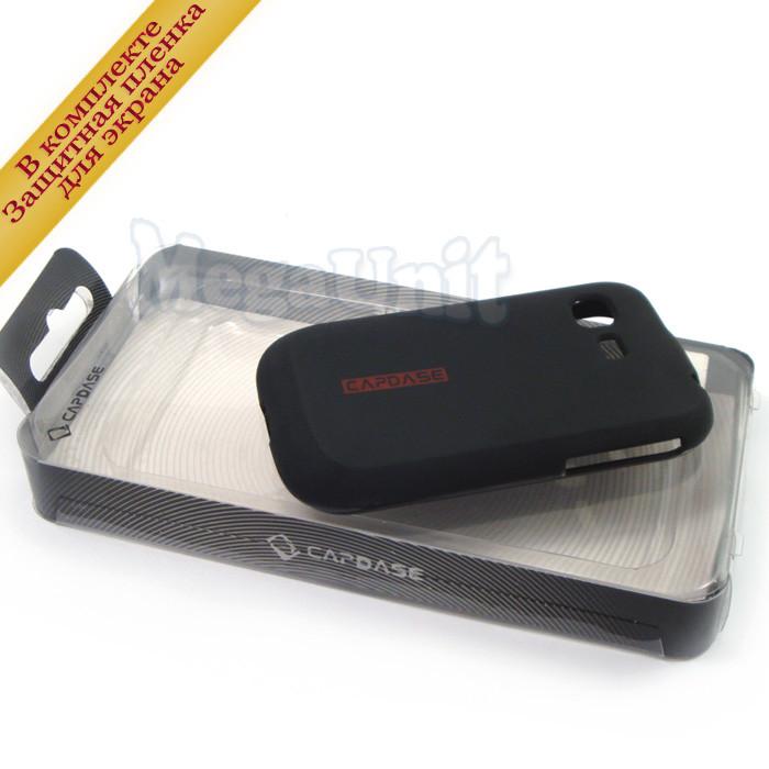 Силіконовий чохол Capdase (+плівка) для Samsung Galaxy Pocket (s5300)