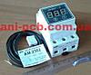 Измеритель-регулятор влажности + изм. температуры ИРВИТ-3