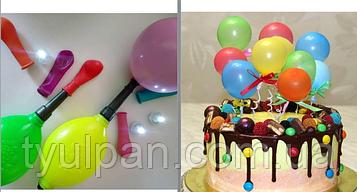 Мини Насос  для шариков +10 шариков