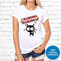 Женские футболки с надписями. Стильная футболка