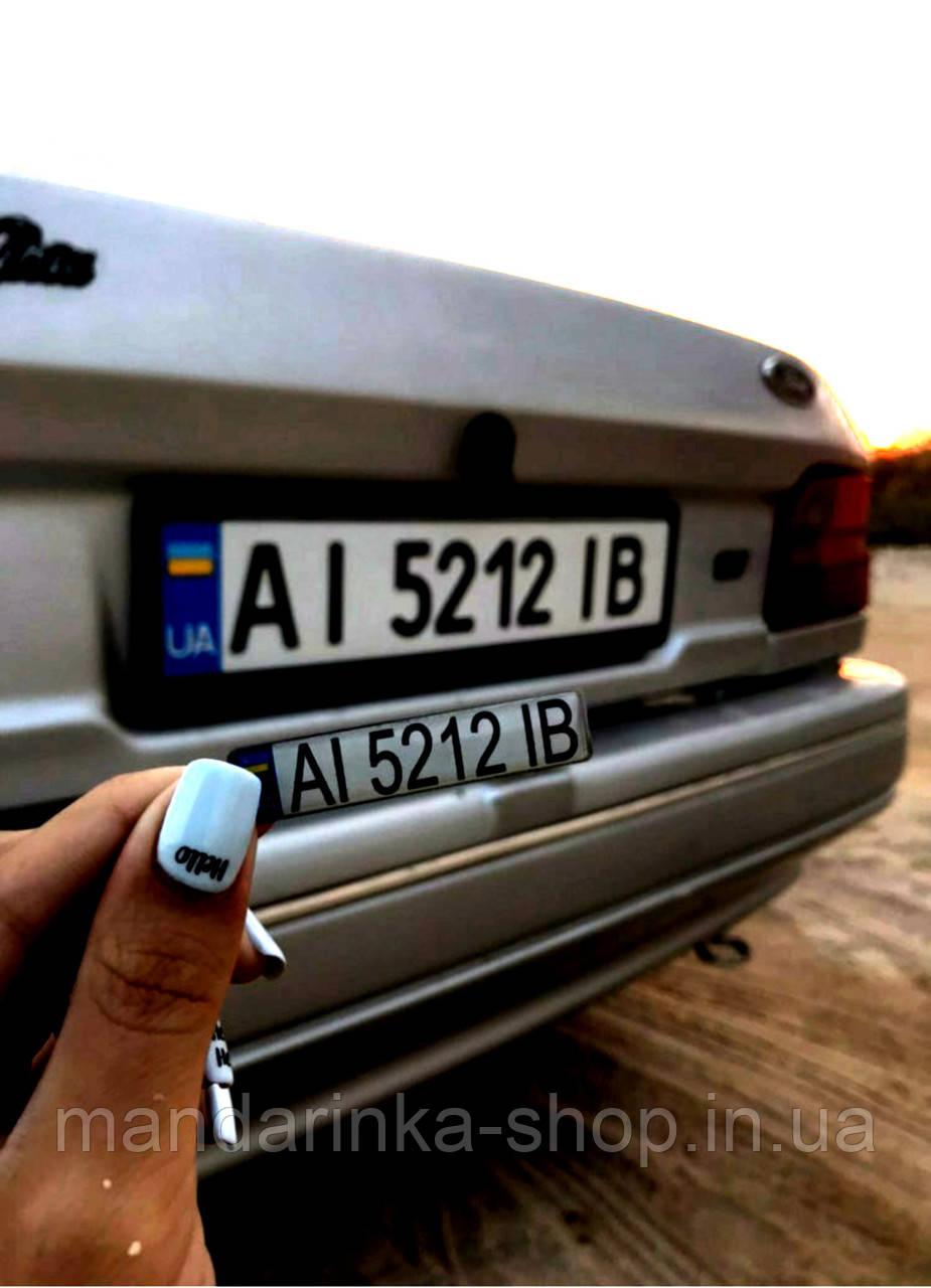 Брелок  с номером (Стандарт L) - Ford Orion