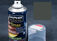 Аерозольна фарба для гладкої шкіри Saphir Tenax Spray, 150 мл Сірий