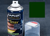 Аэрозольная краска для гладкой кожи Saphir Tenax Spray, 150 мл Темно-зеленый