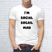 Футболка с принтом I'm Social social man, фото 1