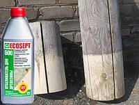 Отбеливатель для древесины Концентрат: 1:1 Ecosept 500 1кг