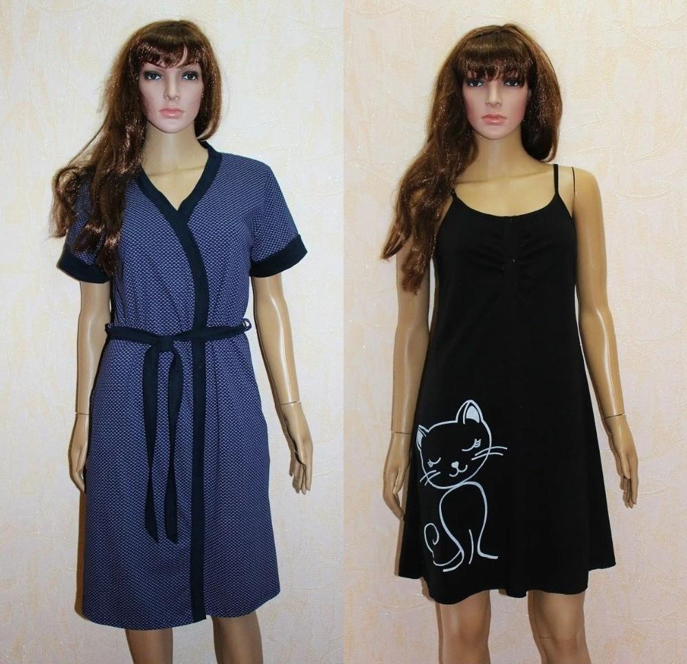 Комплект халат и сорочка для кормления и для беременных летний синий 44-54р.