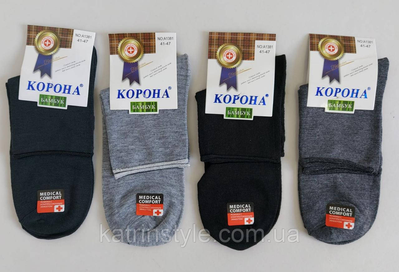 Бамбуковые мужские медицинские носки «Medical Comfort» (41-47)
