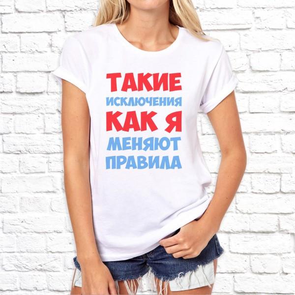 Женские футболки с надписями. Футболка с принтом