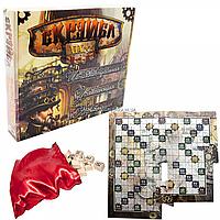 Настольная игра Скрэйбл XIX век Scrabble, Strateg, 10+ (635), фото 1