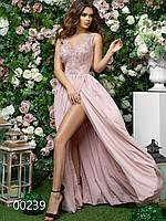 Платье с разрезом длиной в пол с гипюром и вырезом на спине, 00239 (Розовый), Размер 42 (S)