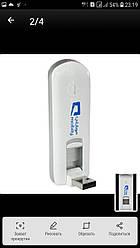 3G USB модем Huawei E3276s-920 (работает в любой стране мира, два выхода под антенну)