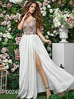 Платье для выпускного вечера длинное с разрезом и вырезом на спине, 00240 (Кофе с молоком), Размер 44 (M)