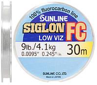 Флюорокарбон Sunline Siglon-FC 30m 0.245 mm 4.1 kg поводковий