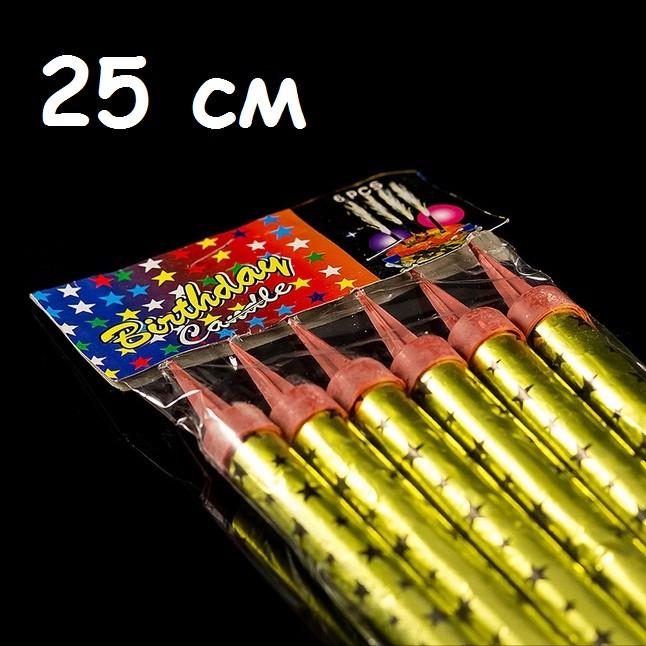 Фейерверк на торт (холодный фонтан), 25 см по 6 шт в упаковке, арт. FT-25-6