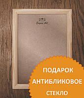 Рамка деревянная 20х20см, ширина 20мм, стекло,  ДВП, под покраску, для декора, декупаж
