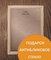 Рамка деревянная 50х70см, ширина 20мм, стекло, ДВП, под покраску, для декора, декупаж