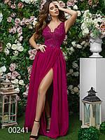 Платье для выпускниц длинное с разрезом и гипюровыми вставками, 00241 (Малиновый), Размер 44 (M)