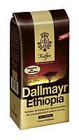 Кофе зерновой Dallmayr Ethiopia 500г.