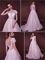 """Пышное свадебное платье со шлейфом пудрового цвета с расшитым кружевом и блеском """"Kristen"""""""