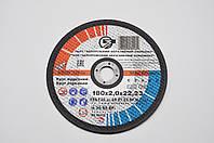 Круг отрезной по металлу 180х2,0 ЗАК (абразивный круг)