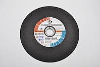 Круг отрезной по металлу 300х3,0 ЗАК (абразивный круг)