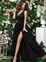 Длинное вечернее платье с разрезом и открытой спиной с гипюровыми вставками, 00243 (Черный), Размер 46 (L)