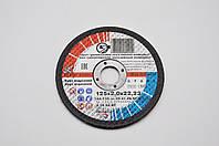 Круг отрезной по металлу 125х2,0 ЗАК (абразивный круг)