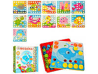Дитяча велика мозаїка Підводний світ 12 картинок, 35 фішок