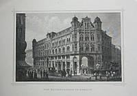 Гравюра Берлинская имперская галерея 19 век