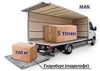 Грузовые перевозки и логистика межгород по Украине