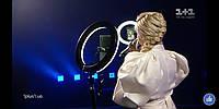 Яркая Кольцевая лампа 32 см на штативе 215 см. Набор блогера. Селфі лампа для лайкера RK42.