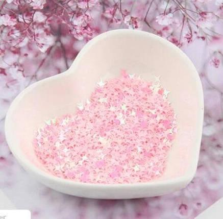 Блестки «Четырехгранные звёздочки» для слайма розовые (50585), фото 2